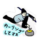 なんか冬(個別スタンプ:20)