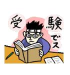 なんか冬(個別スタンプ:21)