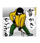 なんか冬(個別スタンプ:25)