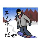 なんか冬(個別スタンプ:26)