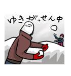 なんか冬(個別スタンプ:27)