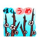 なんか冬(個別スタンプ:30)