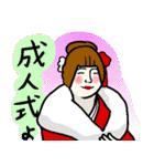 なんか冬(個別スタンプ:32)