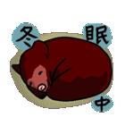 なんか冬(個別スタンプ:33)