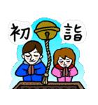 なんか冬(個別スタンプ:38)