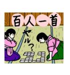なんか冬(個別スタンプ:39)