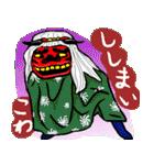なんか冬(個別スタンプ:40)