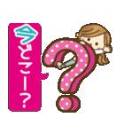 【毎日使える連絡♥】ゆるカジ女子(個別スタンプ:1)