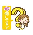 【毎日使える連絡♥】ゆるカジ女子(個別スタンプ:2)