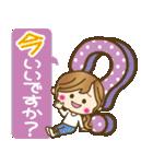 【毎日使える連絡♥】ゆるカジ女子(個別スタンプ:3)
