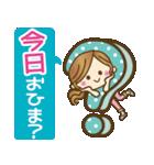 【毎日使える連絡♥】ゆるカジ女子(個別スタンプ:4)