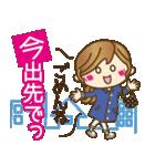 【毎日使える連絡♥】ゆるカジ女子(個別スタンプ:5)