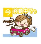 【毎日使える連絡♥】ゆるカジ女子(個別スタンプ:6)