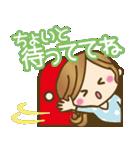 【毎日使える連絡♥】ゆるカジ女子(個別スタンプ:8)