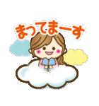 【毎日使える連絡♥】ゆるカジ女子(個別スタンプ:9)