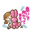 【毎日使える連絡♥】ゆるカジ女子(個別スタンプ:12)