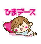 【毎日使える連絡♥】ゆるカジ女子(個別スタンプ:13)