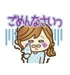 【毎日使える連絡♥】ゆるカジ女子(個別スタンプ:14)