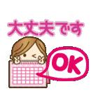 【毎日使える連絡♥】ゆるカジ女子(個別スタンプ:15)