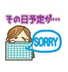 【毎日使える連絡♥】ゆるカジ女子(個別スタンプ:16)