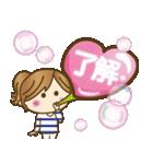 【毎日使える連絡♥】ゆるカジ女子(個別スタンプ:17)