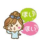 【毎日使える連絡♥】ゆるカジ女子(個別スタンプ:20)