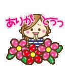 【毎日使える連絡♥】ゆるカジ女子(個別スタンプ:21)