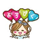 【毎日使える連絡♥】ゆるカジ女子(個別スタンプ:23)