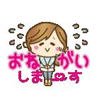 【毎日使える連絡♥】ゆるカジ女子(個別スタンプ:24)