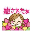 【毎日使える連絡♥】ゆるカジ女子(個別スタンプ:26)