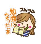【毎日使える連絡♥】ゆるカジ女子(個別スタンプ:27)