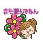 【毎日使える連絡♥】ゆるカジ女子(個別スタンプ:28)