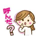 【毎日使える連絡♥】ゆるカジ女子(個別スタンプ:29)