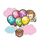 【毎日使える連絡♥】ゆるカジ女子(個別スタンプ:31)