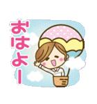 【毎日使える連絡♥】ゆるカジ女子(個別スタンプ:33)