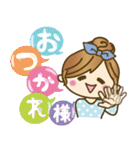 【毎日使える連絡♥】ゆるカジ女子(個別スタンプ:35)
