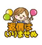 【毎日使える連絡♥】ゆるカジ女子(個別スタンプ:37)