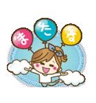 【毎日使える連絡♥】ゆるカジ女子(個別スタンプ:39)
