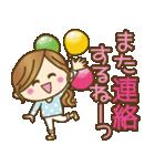 【毎日使える連絡♥】ゆるカジ女子(個別スタンプ:40)