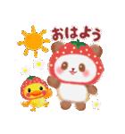 いちごパンダさん(個別スタンプ:01)