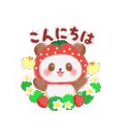 いちごパンダさん(個別スタンプ:02)
