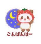 いちごパンダさん(個別スタンプ:03)