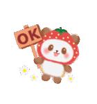 いちごパンダさん(個別スタンプ:05)