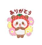 いちごパンダさん(個別スタンプ:07)