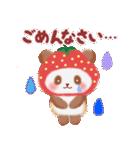 いちごパンダさん(個別スタンプ:08)