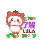 いちごパンダさん(個別スタンプ:09)