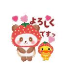 いちごパンダさん(個別スタンプ:10)