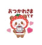 いちごパンダさん(個別スタンプ:11)