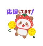 いちごパンダさん(個別スタンプ:12)