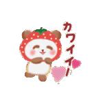 いちごパンダさん(個別スタンプ:13)